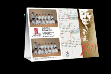 3479-judo