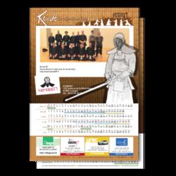 3533-kendo